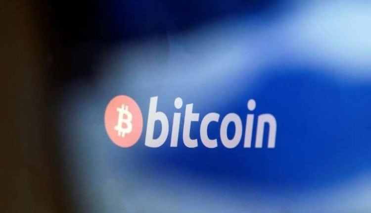 Bitcoin 'whales' pulling cryptocurrency strings | Tech News